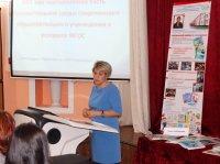 Камчатский образовательный форум «Территория детства – территория успеха»